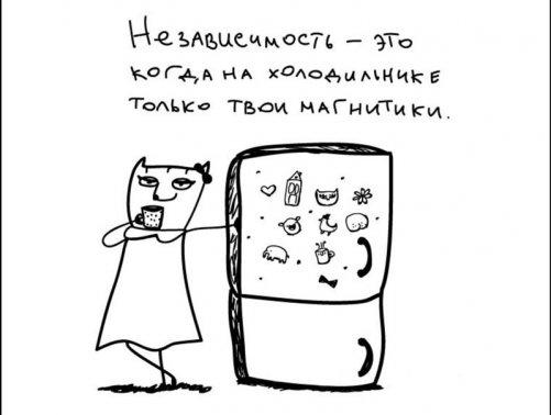 Татьяна Я
