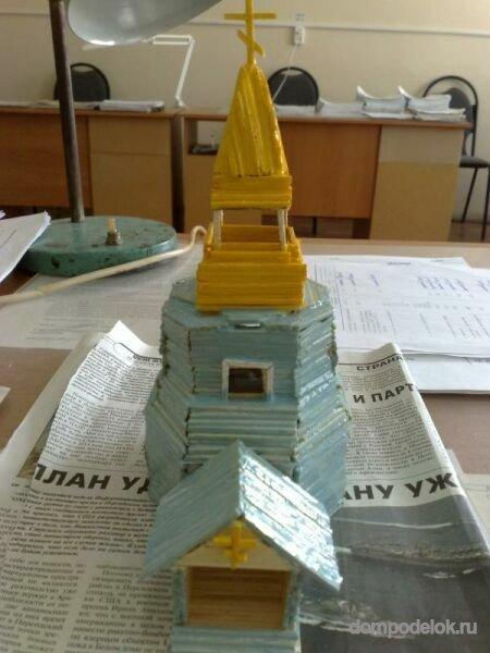Поделка церковь мастер класс 139