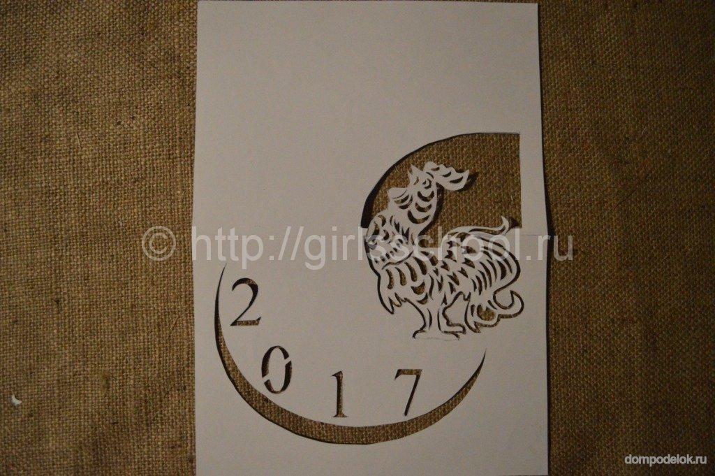 Открытки своими руками на новый год петуха
