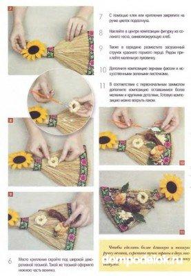 Хризантема своими руками из бумаги