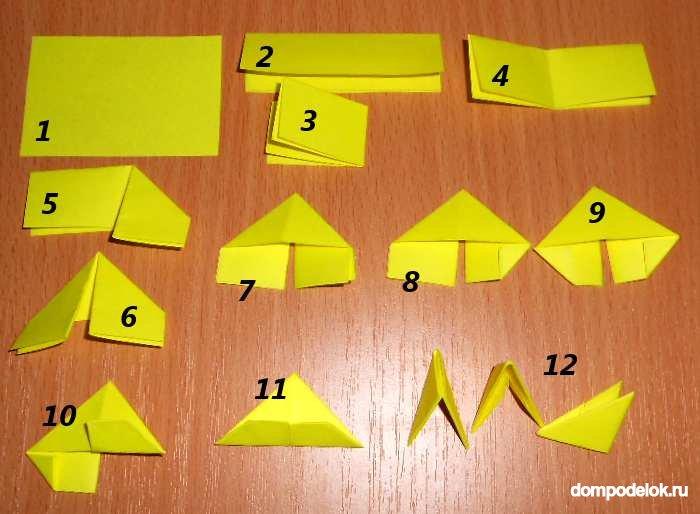 Поделки из бумаги модулей