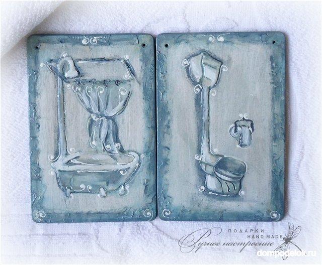 Табличка на туалет туалета своими руками 96