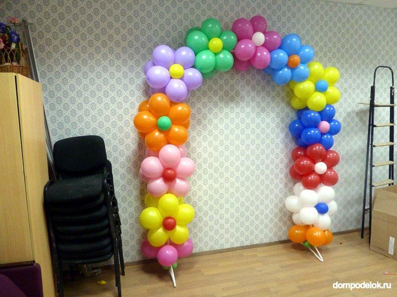 Как сделать арку из шаров своими руками фото инструкция
