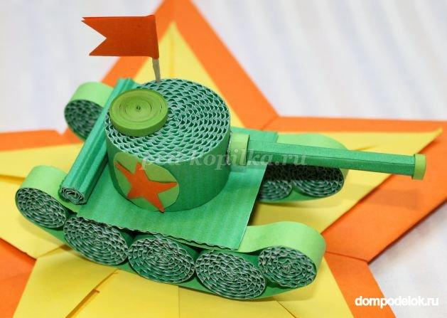 Детские поделки из бумаги танк