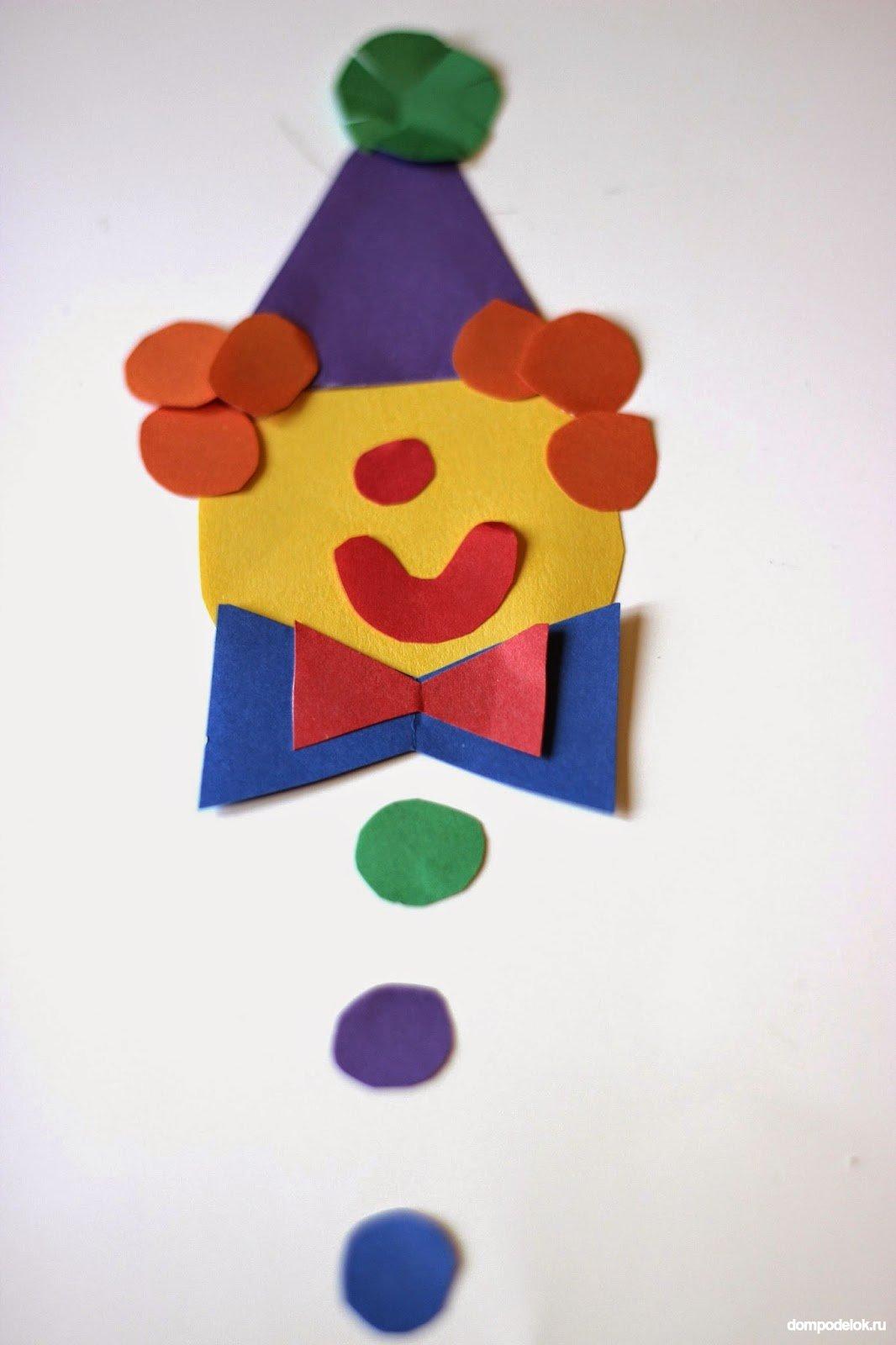 Как сделать клоуна из бумаги своими руками, мастер класс, схема 88