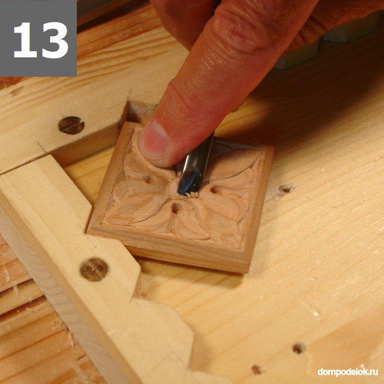 Коробочка для колец оригами