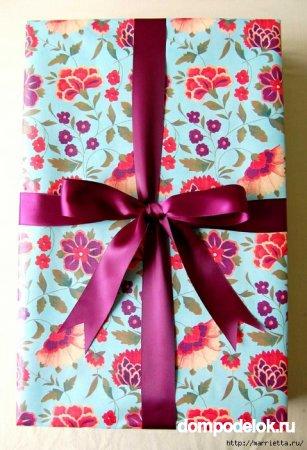 Универсальная подарочная упаковка