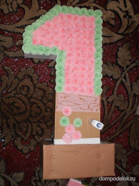 Как сделать цифру 1 на день рождения из картона своими руками